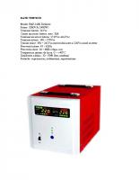 fisa-tehnica-eap1400-dual-inverter