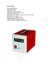 fisa-tehnica-eap300-dual-inverter