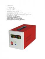 fisa-tehnica-eap700-dual-inverter