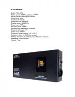 fisa-tehnica-svrs-5000