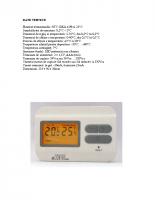 fisa-tehnica-termostat-ambient-t3