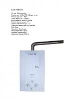 fisa-tehnica-tf11-calore-compact