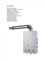 fisa-tehnica-tf11cc-calore-compact